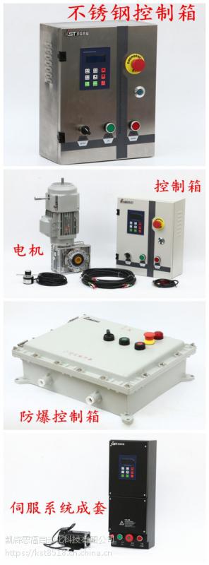 凯森思福快速门控制系统控制箱电机编码器