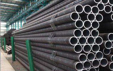 葫芦岛标准高质量Q235无缝钢管价格便宜