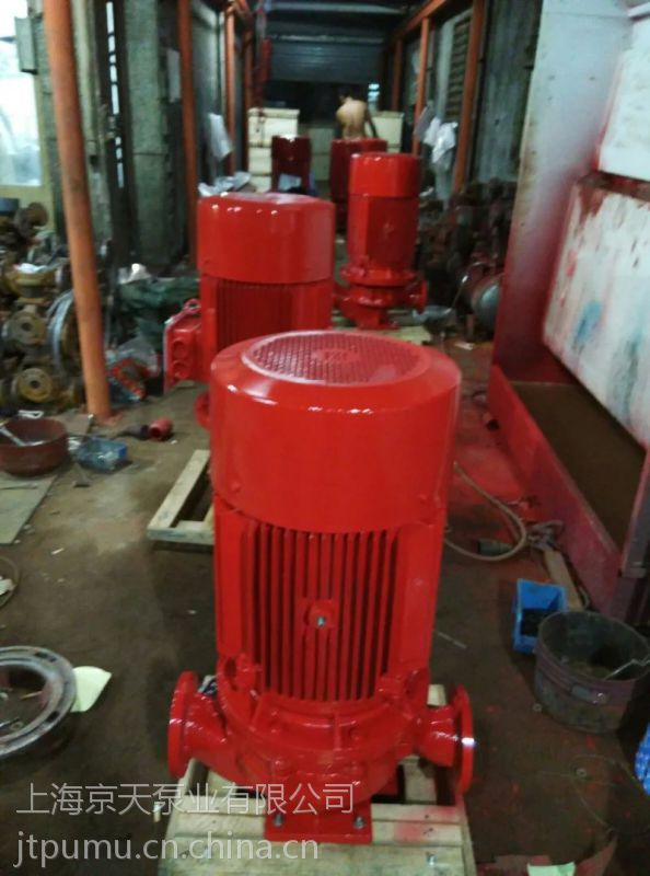 上海XBD7/15-L立式消防泵XBD8/15-L喷淋泵消火栓泵电压380V