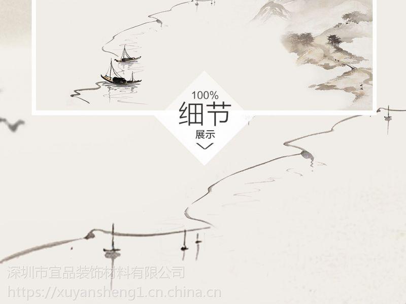 新中式水墨画电视沙发背景墙装饰画 卧室墙纸壁画 品牌墙纸壁纸 专业图片