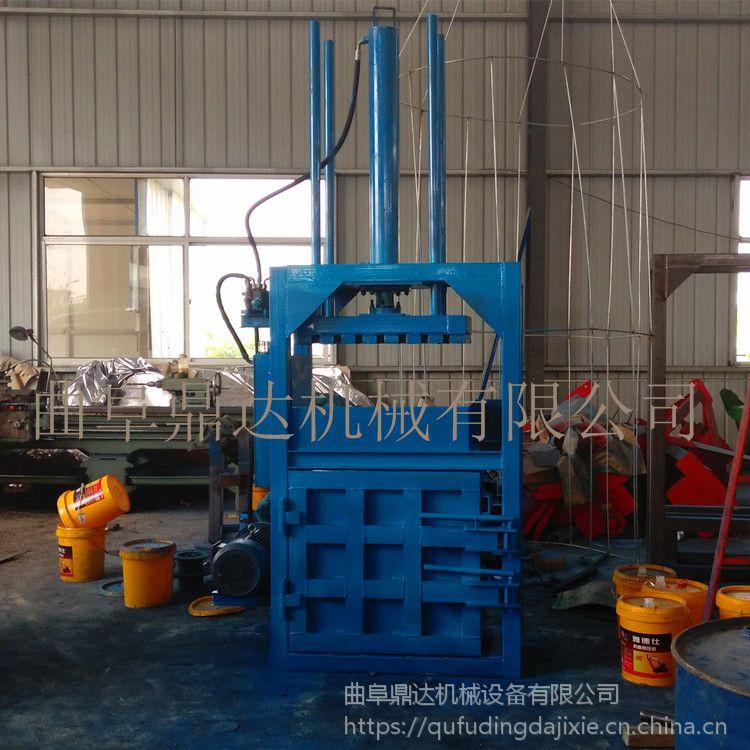 江苏物料出口打包机 鼎达牌商用打包机 价格优惠 做工精细