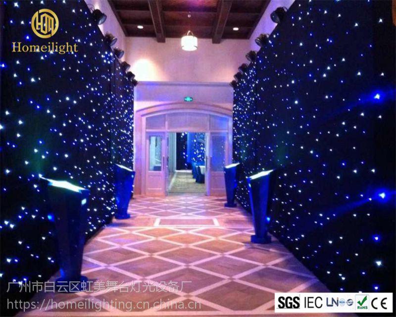 广州虹美HM-L306W LED星空幕布蓝白灯
