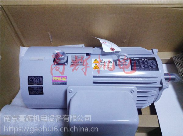 广东珠海 MITSUBISHI三菱减速电机 减速机 GM-J2 优惠