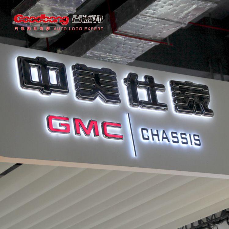 中美仕家不锈钢标识 户外门头悬挂车标 大型亚克力吸塑车标制作厂家