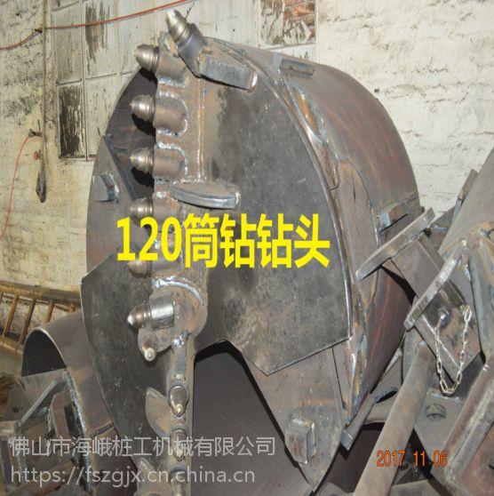 销售钻杆护筒旋挖钻机配件