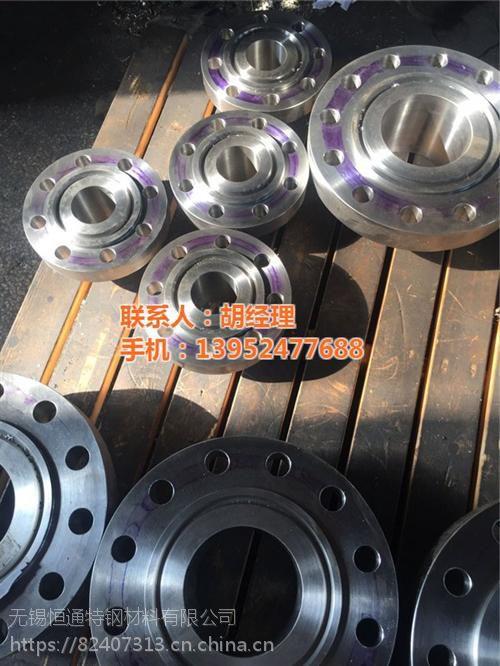 进口哈氏合金价格,进口哈氏合金,无锡恒通特钢材料