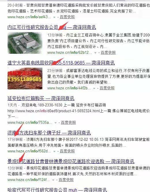 http://himg.china.cn/0/4_521_234042_520_664.jpg