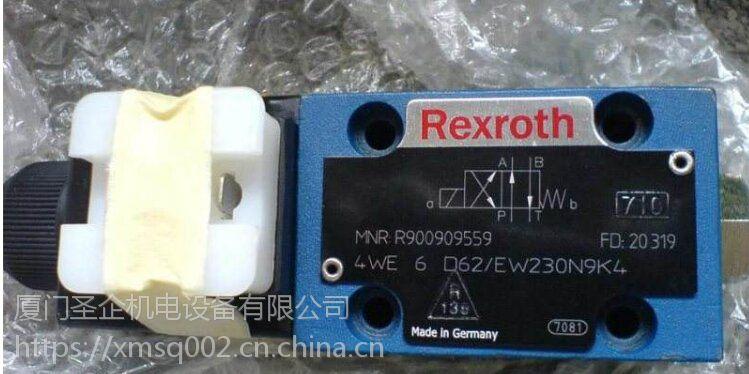 厦门圣企供应RRexroth R911321217 力士乐电机 KSM01.2B-061C-61N-