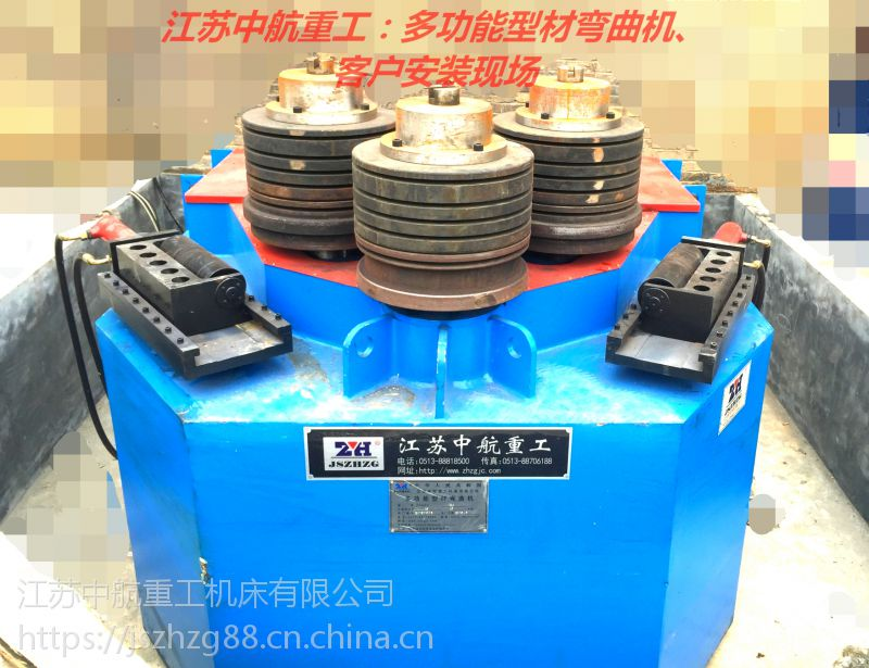 卷板机床 钢结构建筑ZYH-1特重大型弯机 江苏大型弯曲机 供应批发