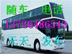 http://himg.china.cn/0/4_521_237632_240_180.jpg