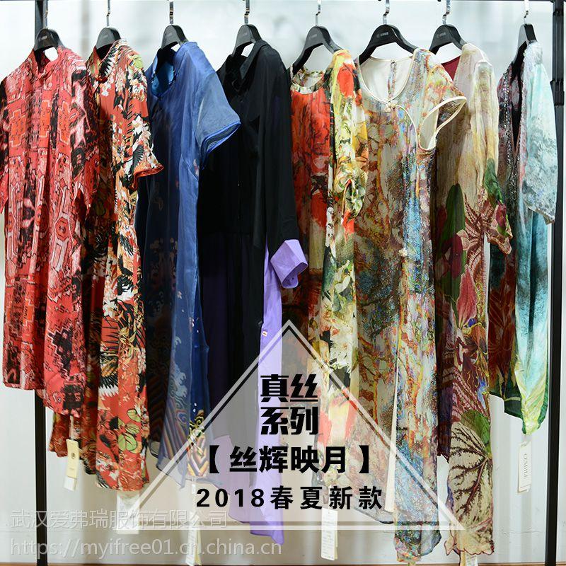 杭州18夏季丝辉映月真丝女装 大码连衣裙品牌折扣女装批发