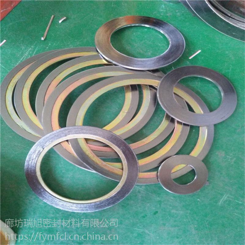 瑞旭密封供应金属密封垫 金属缠绕垫价格