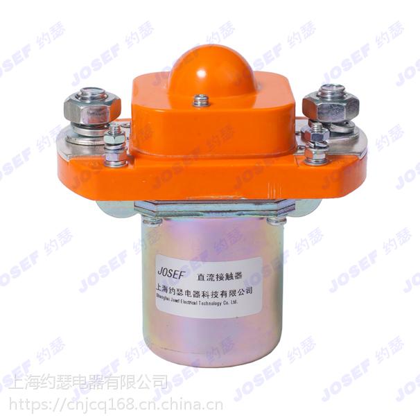 上海约瑟ZJ100-D-B直流接触器