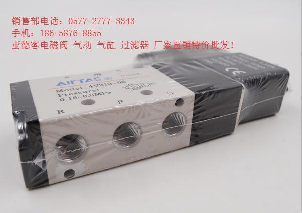 亚德客电磁阀正品3r210-08图片
