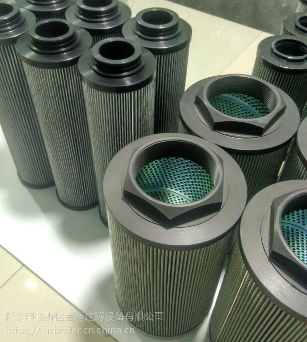 发电厂润滑油站滤芯 73D.470Z-6