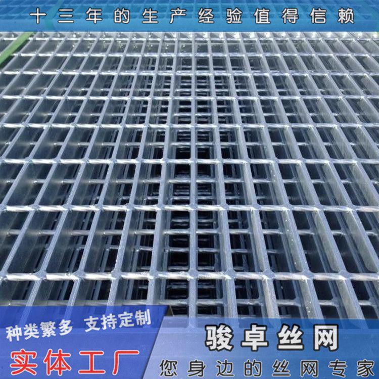 热侵锌钢格栅 停车场钢格栅板重量 钢格栅销售厂家