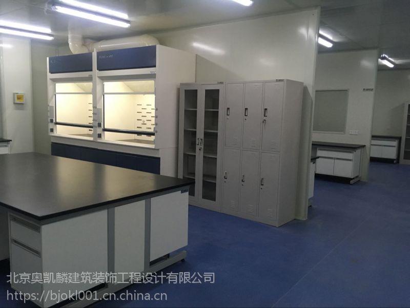 北京奥凯麟净化工程公司安全无尘实验室累计点滴改进迈向完善