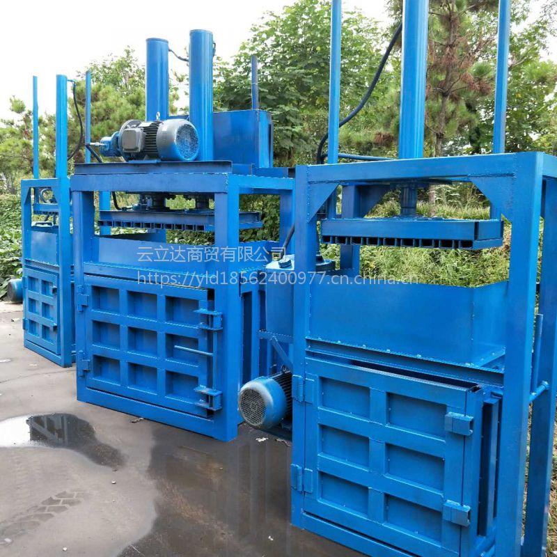 云立达供应牛皮纸液压打包机 150吨铝合金不锈钢压块机 价格