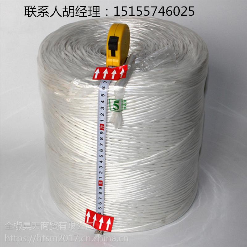 安徽洞庭湖捆草绳打捆绳方捆机秸秆芦苇打包捆绑塑料工厂批发