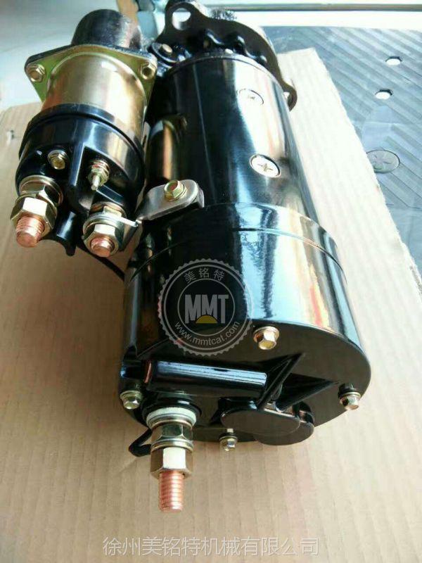 CAT卡特336D C9启动马达338-3454起动机 起动马达挖掘机旋挖钻机 修改