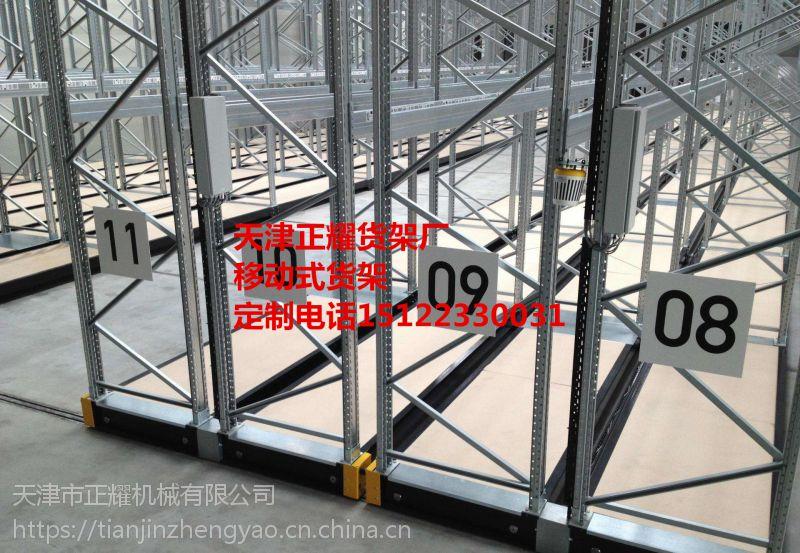 移动式货架设计厂家 轨道货架组合形式 免费设计出图一年保修