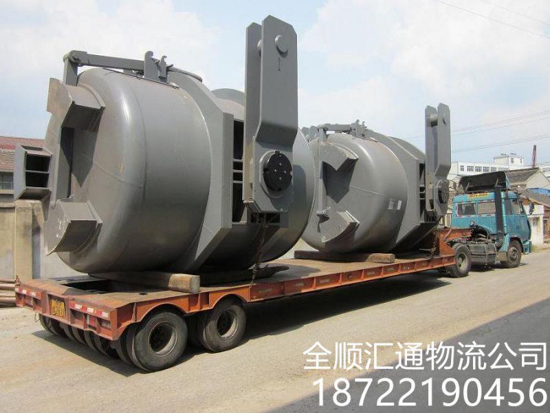 http://himg.china.cn/0/4_522_235226_800_600.jpg