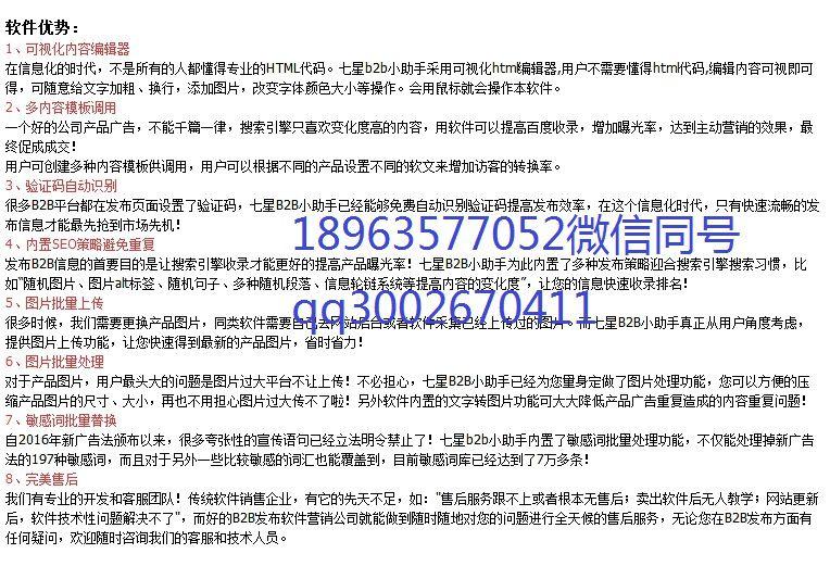 http://himg.china.cn/0/4_522_236518_764_521.jpg