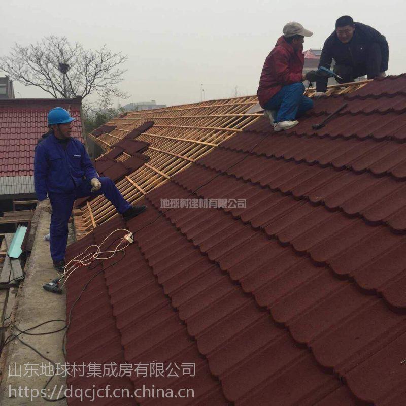别墅屋面瓦 防水防雨建材 方格瓦彩石金属瓦