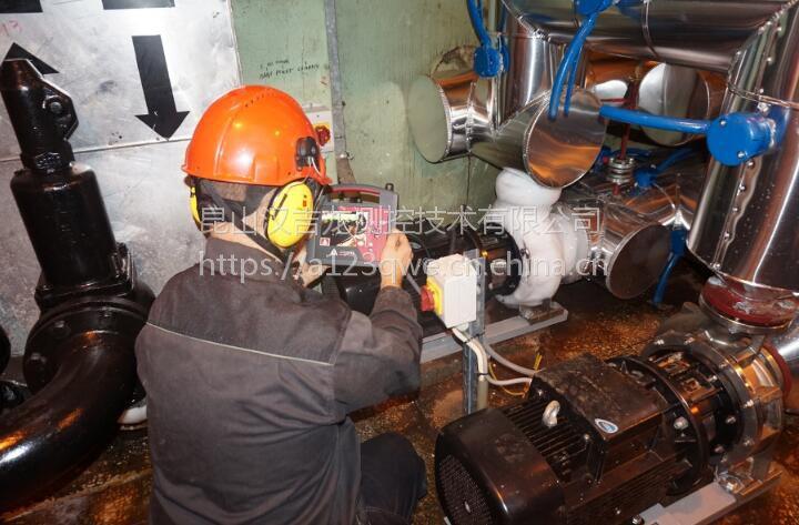VSHOOTER VBS1T振动检测仪中国总代理