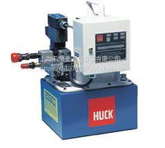 供应美国哈克气动液压枪HUCK2480 环槽铆钉枪安装工具