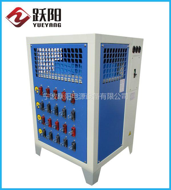电源厂家供应大功率分级式800V500A周期换向电源 整流器跃阳品牌