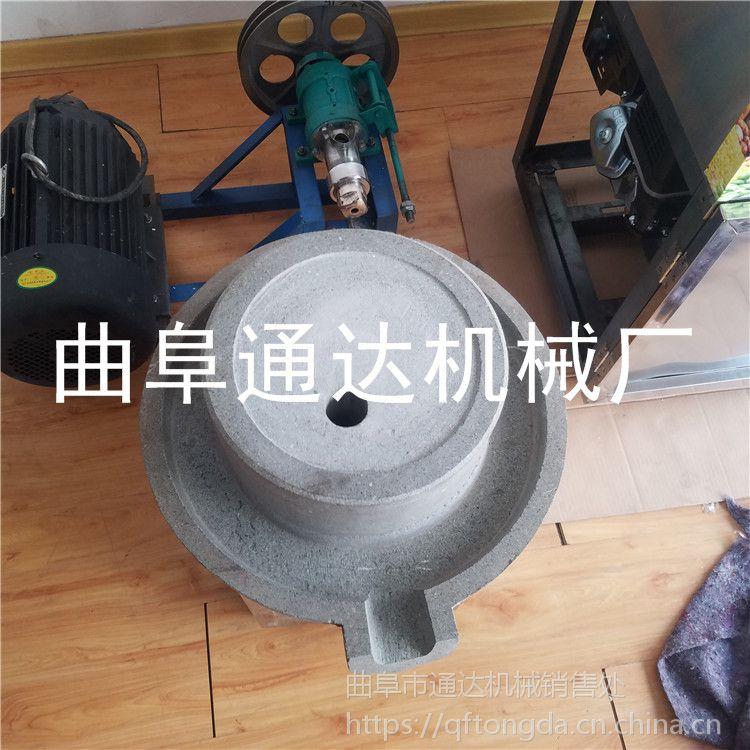 商用油坊 多功能豆浆石磨机 通达 超市专用香油石磨机