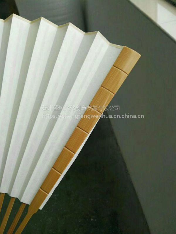 苏工玉竹折扇9.5寸标准尺寸折扇