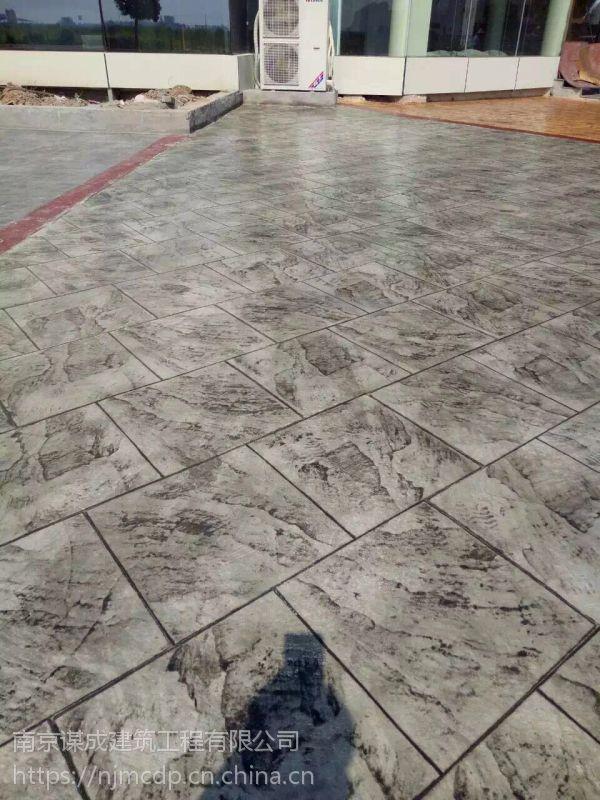 明光混凝土压印路面+压花路面模具厂-