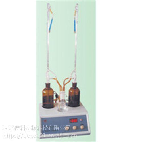 肥城型水份测定仪 KF-1A型水份测定仪KF-1A安全可靠