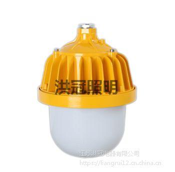 LED防爆平台灯 油库吊杆式防爆灯 40W 50W