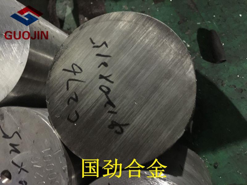 无锡C276合金丝材