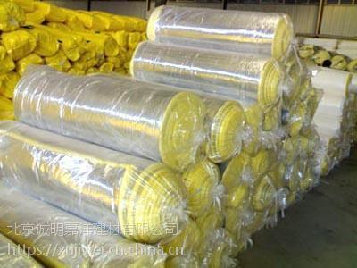 防火玻璃棉卷毡 优质保温棉 钢结构厂房专用