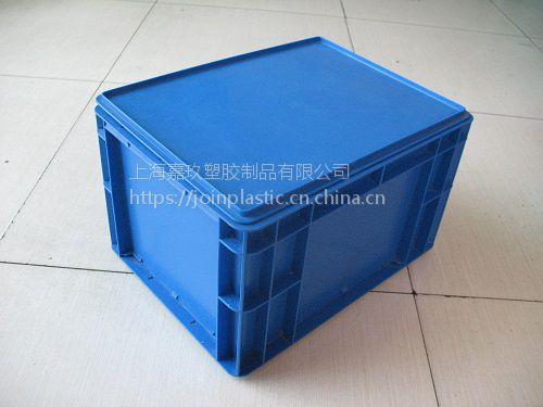 货物运输物流配送零部件集装等物流箱批发