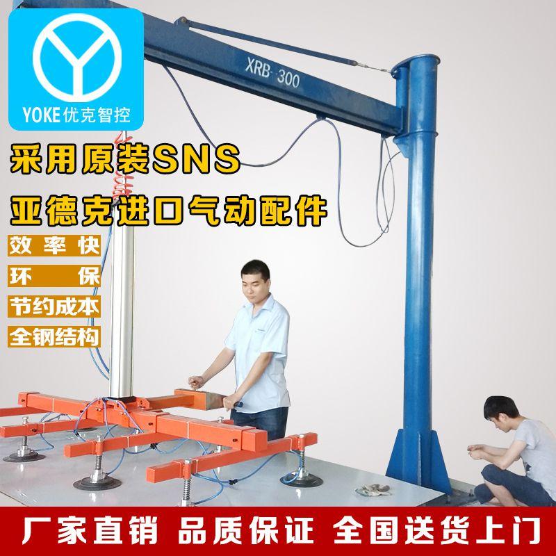 激光机吸铝板石材钢板悬臂吊气动移动式可翻转上料吸吊机300KG