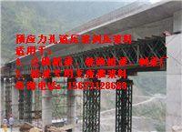 川汇区梁厂专用压浆料品质保证