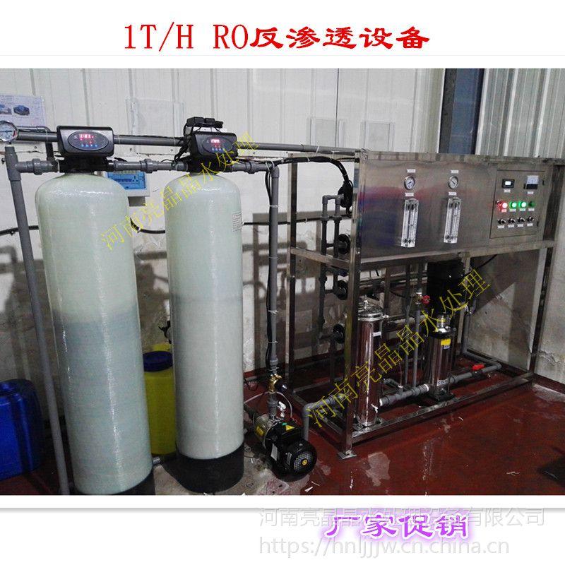 制水设备净水过滤设备 纯水处理设备 矿泉水加工设备