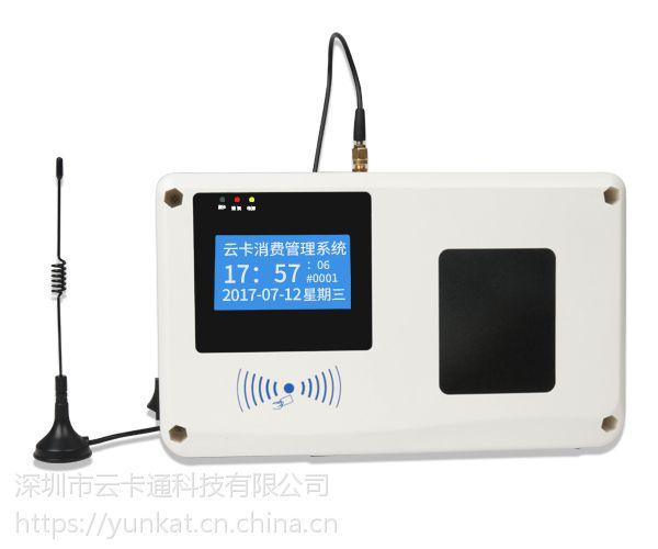 供应云卡通智慧食堂饭堂手机微信订餐系统