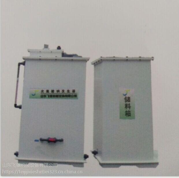 黑河全自动次氯酸钠发生器安全可靠