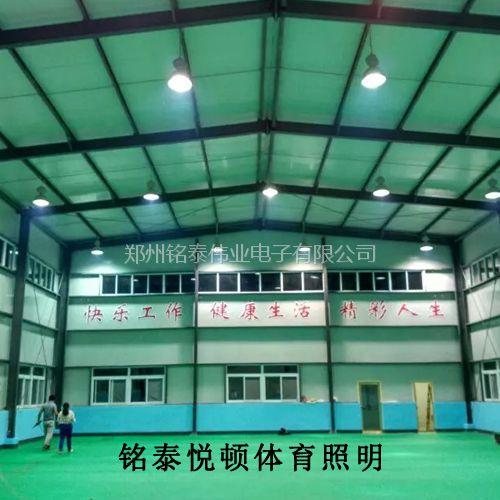 建设羽毛球馆整体费用,羽毛球馆照明灯光改造灯光选择