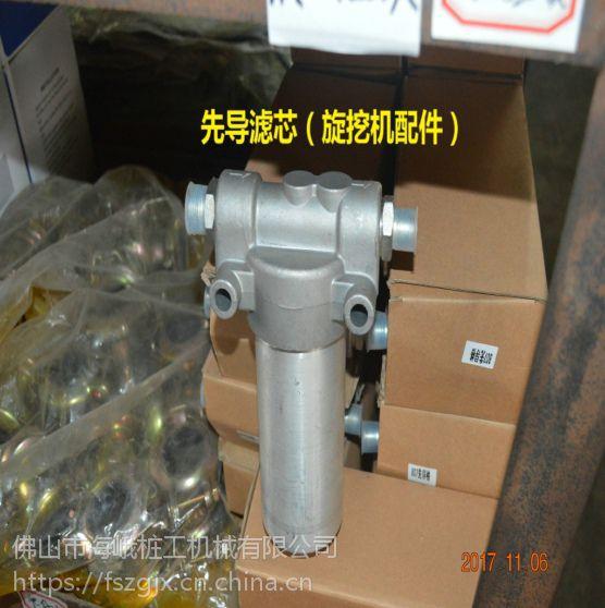 销售HER3款小型支护桩打桩机