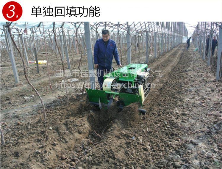 多功能开沟施肥一体机厂家 佳鑫履带回填锄草机 果树旋耕机