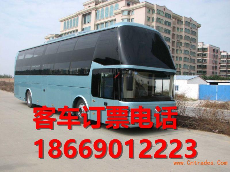http://himg.china.cn/0/4_523_236184_800_600.jpg