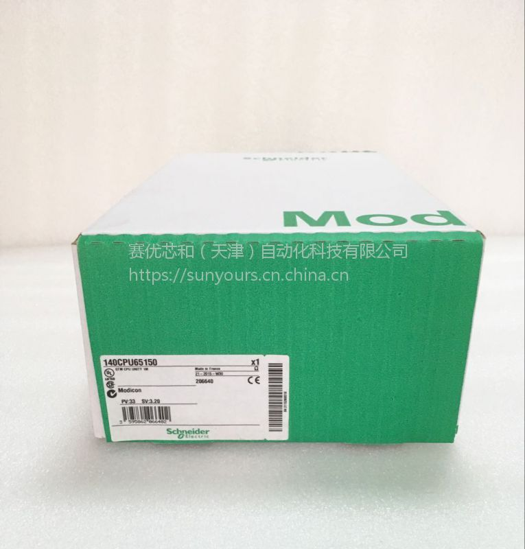 140CPU65150施耐德PLC正品含税 现货 技术支持