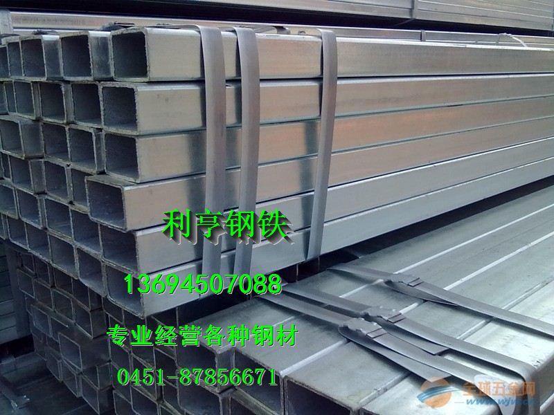 哈尔滨中厚板&镀锌管规格低价